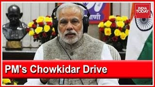 PM Modi's Chowkidar Campaign, A Bid To Deflect From Real Issues?   5ive Live