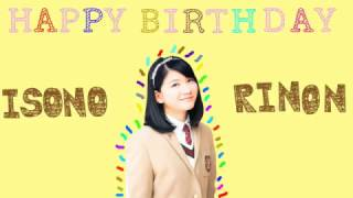 Happy 16th Birthday Isono Rinon (磯野莉音) - Sakura Gakuin (さくら...
