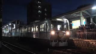 静岡鉄道1000形1007編成ラストラン!@柚木