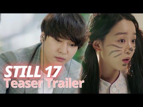 Shin Hye Sun Was 17, But When She Got Up, She Became 30!? [Still 17ㅣTeaser Trailer]