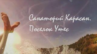 В гостях у Манвела , Санаторий Карасан. Поселок Утес(, 2014-08-12T18:24:34.000Z)