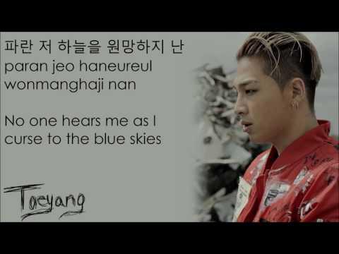 BIGBANG - LOSER [Han|Rom|Eng singable lyrics]