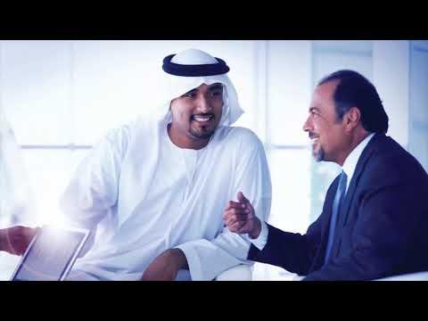 Emirates NBD Wholesale Banking
