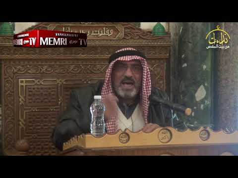 Al Aqsa Mosque Address By Sheikh Muhammad Ayed It Is Time To