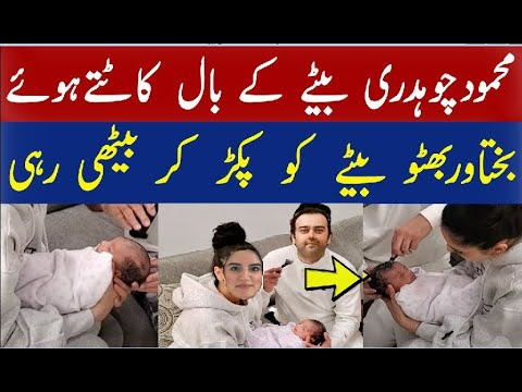Download Bakhtawar bhutto hair cutting of son Baby Mehmood choudhry