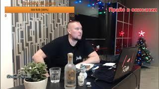 Дмитрий Шилов и Таня о безкорыстной дружбе