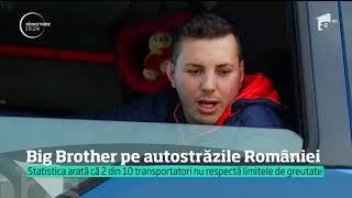 Big Brother pe autostrăzile României! Ministerul Transporturilor dorește supravegherea video pent