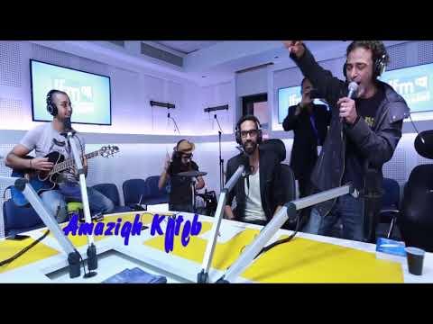 Kateb Amazigh ★ Djiboulna El Madamat 2020