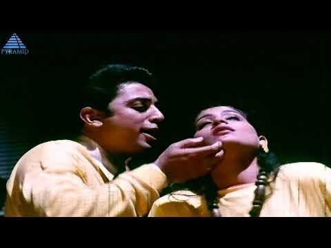 Indhiran Chandhiran Tamil Movie Songs   Kadhal Raagam Video Song   Mano   KS Chithra  Ilayaraaja