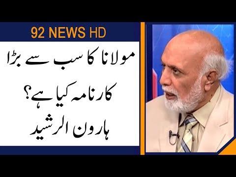 Haroon Ur Rasheed intresting analysis on Molana Statement | 30 November 2019 | 92NewsHD