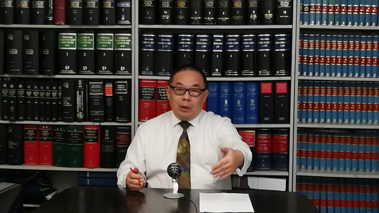 30.07.20 「陳震威大律師」之 学术自由 - 法学副教授被炒魷
