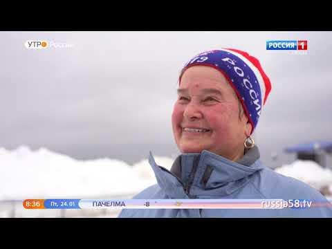 Спутник готовится принять большой зимний спортивный праздник