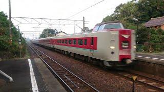 JR西日本 381系『特急 やくも』来待 通過