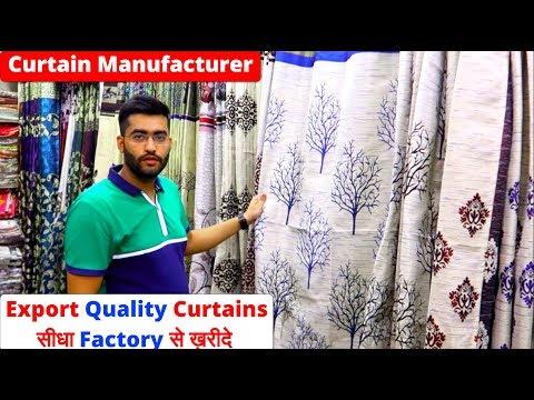 Direct Factory se Curtains lo ! परदे फैक्ट्री से लो !