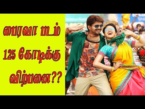 Bhairava Movie sold for 125 crores? | 60...