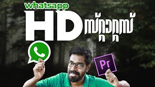 Whatsapp HD smooth status |Premiere Pro | Optical flow