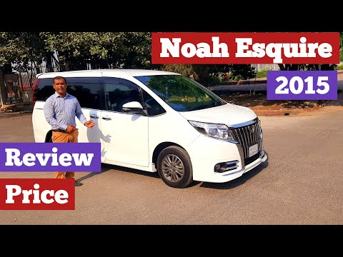 Toyota Noah Esquire Model 2015 Review & Price | Watch Now | Used Car | March 2020 |