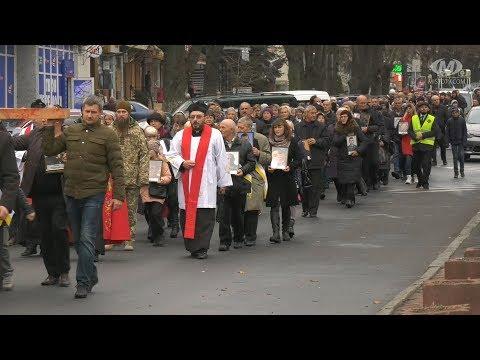 МТРК МІСТО: Вшанували пам'ять загиблих бійців в зоні АТО та ООС
