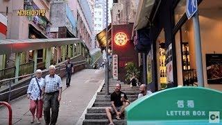 다양한 매력이 공존하는 도시, 홍콩!
