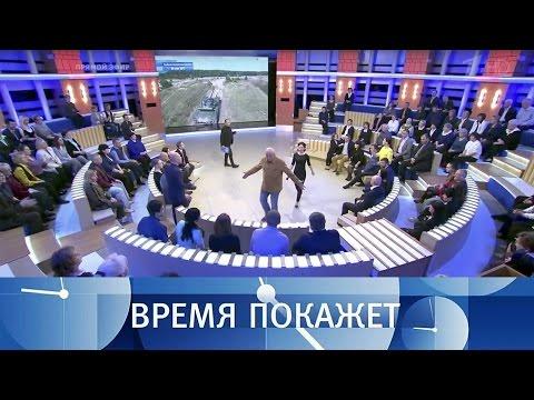 Украина шутить нелюбит?