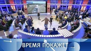 Украина шутить нелюбит? Время покажет. Выпуск от22.05.2017