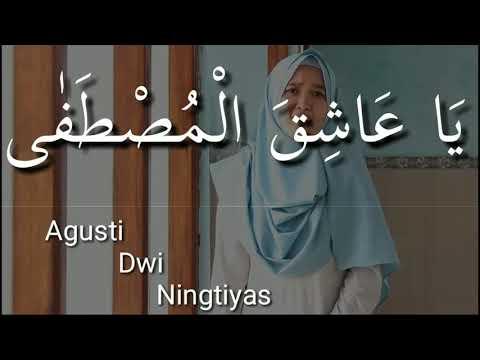 Sholawat Ya asyiqol mustofa banjari cover (Dwi MQ)