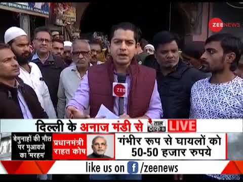 Taal Thok Ke: Is the system is responsible for Delhi incident?