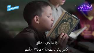 Download Islamic Whatsapp Status Video Quran Quotes MP3, MKV