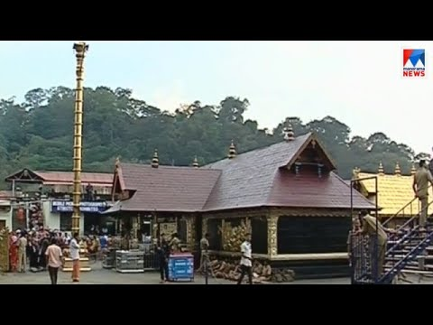 Sabarimala temple to be opened today