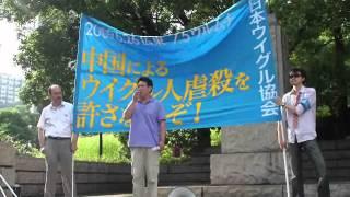 ケレイト・フビスガルト氏11.7.2⑤7.5ウルムチ虐殺二周年抗議デモ前集会