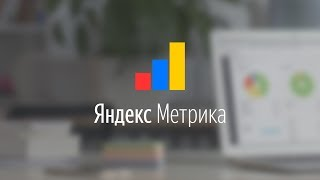 Школа Метрики в Екатеринбурге