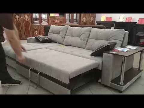 Диван угловой Велл люкс