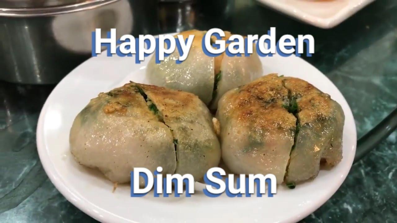 Dim Sum @ New Happy Garden 01.01.17 - YouTube
