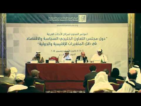 The GCC and Regional Security - The GCC Countries: Politics and Economics conf.
