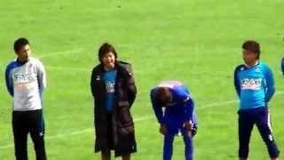2014北海道サッカーリーグ第13節十勝フェアスカイF.C.試合後挨拶