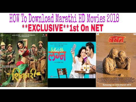 How To Download Marathi HD Movies 2018