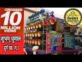 #ShubhamDhumal #Bahubali  Shubham Dhumal Durg Song  :- jay jay kara  (Bahubali 2)