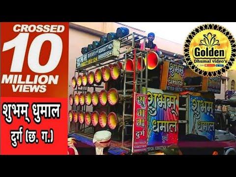Shubham Dhumal Durg Song  :- jay jay kara  (Bahubali 2)