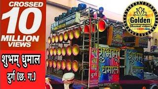 Shubham Dhumal Durg Song  :- jay jay kara  (Bah...