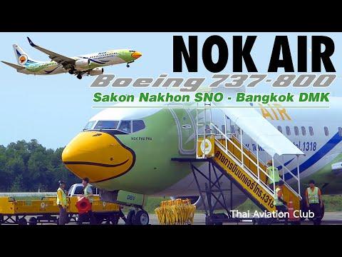 NOK AIR Boeing 737-800WL Sakon Nakhon SNO - Bangkok DMK