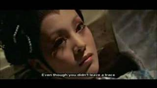 Intimate Confessions of a Chinese Courtesan: Trailer