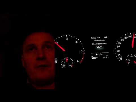 Расход топлива на VW Multivan с компонентами ТОТЕК ниже на 3 литра, чем заявляет производитель авто!