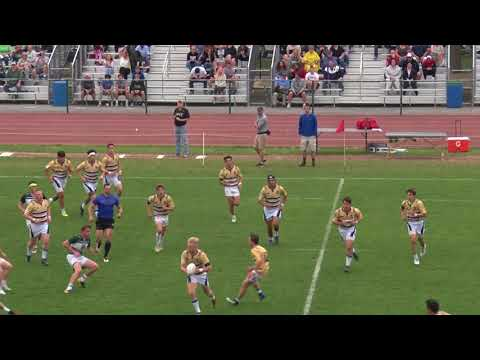 Archmere vs. Salesianum State Championship May 5 2018