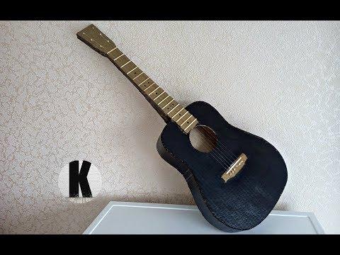 Как сделать гитару своими руками из картона пошаговое фото