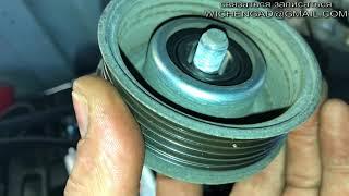 передний сальник коленвала / Mazda 3 1.6