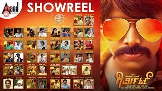 girmit-kannada-new-showreel-ravi-basrur-ravi-basrur-team-n-s-rajkumar-omkar-movies