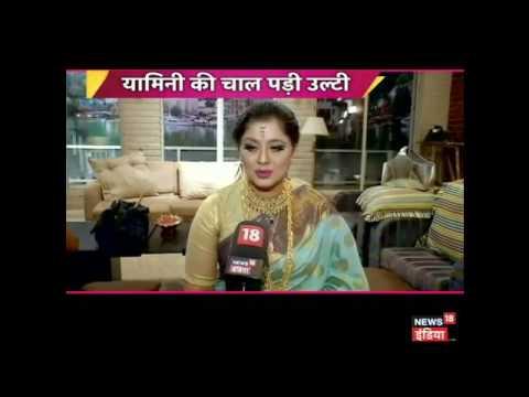 BTDD: Arjun-Maya Ki Lohri Kaise Bani Khas