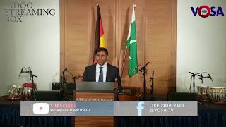 Pakistan's Independence Day Event In Berlin