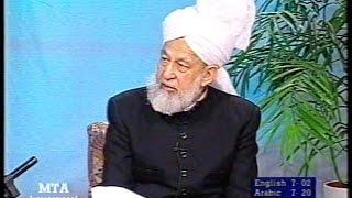 Urdu Tarjamatul Quran Class #280 Al-Mujaadilah 12-23, Al-Hashr 1-4