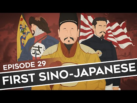 Feature History - First Sino-Japanese War